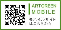 携帯サイトQR