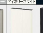 平板 TOEX