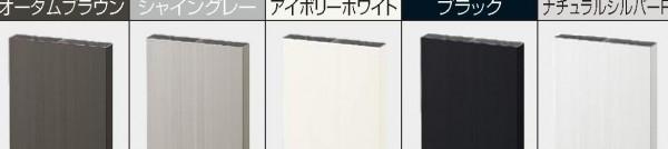 平板 TOEX1