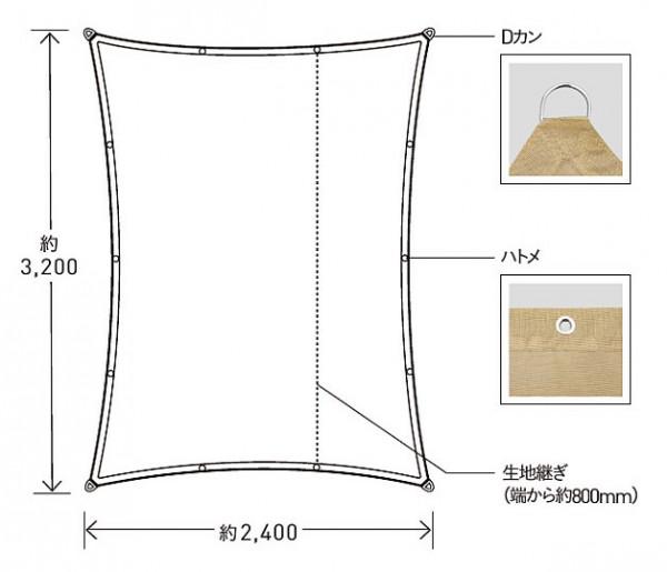 テンデ タープ レクタングルS 3.2×2.4m ユニソン2