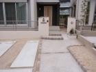 レンガの可愛らしい外構 名古屋市
