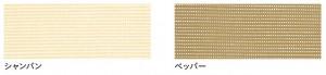 テンデ タープ トライアングルS 3.1×2.4m ユニソン3