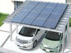 太陽光発電システムMシェード・G-1 三協立山アルミ