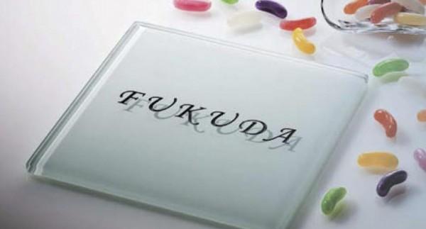 カラーガラスサイン TOEX1