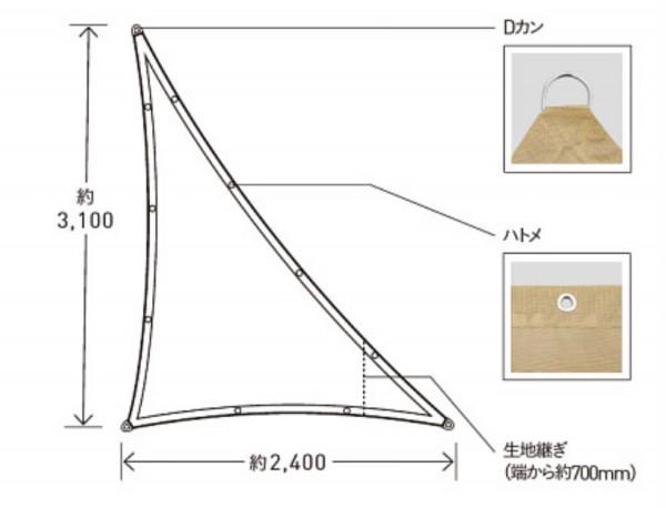 テンデ タープ トライアングルS 3.1×2.4m ユニソン2