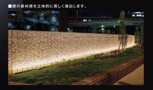ウォールバーライト美彩 LIXIL3