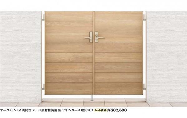 開き門扉AA YM1型 LIXIL1
