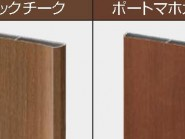 リアル木調平板 TOEX