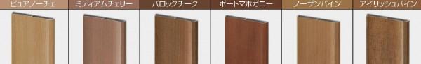 リアル木調平板 TOEX1