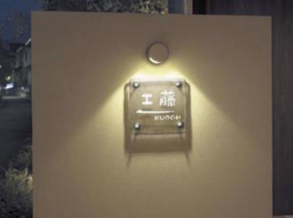 明るさセンサ付きタイプ LED表札灯 TOEX1