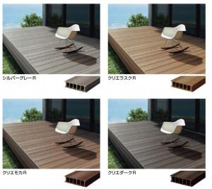 樹ら楽ステージ 木彫 LIXIL4