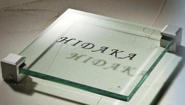 鋳物枠ガラスサイン TOEX1