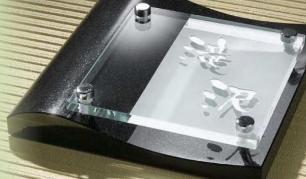 黒御影石サイン TOEX1