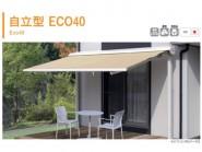 自立型ECO40 B-Life.s